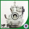 cheap motor ying100 carburetors,factory sell ying100 carburetors motorcycle 100cc for sales.