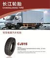 china da mais alta qualidade de pneus de caminhão