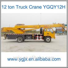 mini mobile crane chinese cheap & portable truck crane