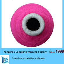 Good quality nylon 100D/2 yarn for knitting underwear