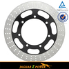 214MM Front Brake Disc Rotor For Yamaha TW125 RT YZ125 DT175 200 TTR225 XG XT250 XT225