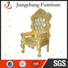 Fashion Design King Chair Dining Furniture For Hotel JC-K78