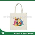 New Design Shopping Cute Reusbale Grocery Bag