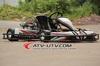 toy pedal go kart GC2003