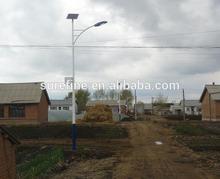 motion and smart solar led street light price