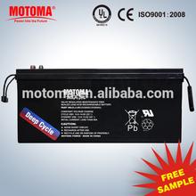 super durable agm deep cycle battery 12v 200ah