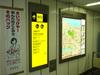 Tokyo subway brand display led wall light box lumisheet