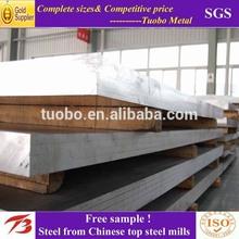 6061 Aluminium, 6061 Aluminium Alloy Plate , Aluminium Sheet