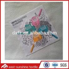 custom digital printed logo cleaner for phone,custom full color printed cloth for computer