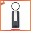 Custom Leather Keychain Wholesale