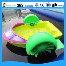 Special hot sell 2014 new style bumper boat (aqua boat)