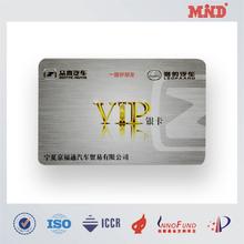 MDC077 silver background VIP card membership card for club/coffee shop/shopping mall