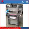 laimportación de partes eléctricas en la tienda de aluminio rollo de papel de máquina deimpresión serigráfica