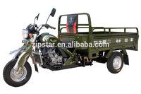 250cc Heavy-duty 3 wheel cargo motorcycle