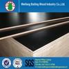 4'*8' Waterproof Shuttering Plywood