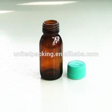 60ml amber perfume glass bottle