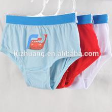 underwear boys jersey brief car