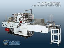 YG-6A High Speed Lid Printer Machine (auto feeding, printing,counting,stacking)