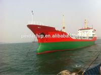 2407DWT Oil tanker ship