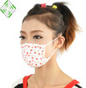 disposable nonwoven printed simple design mask JS-S06