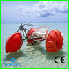 best selling and super fun theme park water rides water tricycle bike with 3 big wheels for sale