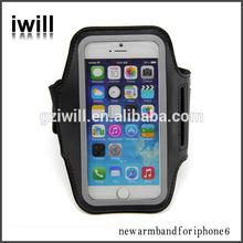 Alibaba wholesale china OEM manufacturer new design idea for iphone 6 armband