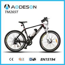 36v/9ah bottle lithiun battery ,250w 8fun geared brushless motor high power mountain electric bike
