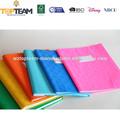 حماية الغطاء البلاستيكي للكتاب للكتاب بألوان مخت