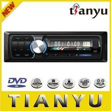 GOOD NEWS. new private car audio player with and better feedback