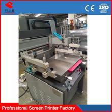 vacuum table High accuracy screen printing machine glass
