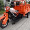 2014 china new three wheels motorcycle cargo motor trike for sale