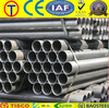 201 seamless stainless steel pipe