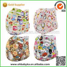 Ohbabyka wholesale factory baby cloth nappy breathable sleepy baby diaper
