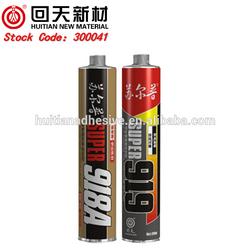 Huitian 919 Multi-purpose Polyurethane Sealant