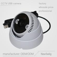 New Intelligent CCTV Camera Memory Card TF/SD Card Monitor Infrared Digital Video Recorder Motion Detection CCTV Camera