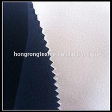 plain cloth and polar fleece bonded fabric for scarf
