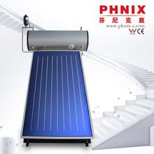 Integrative heat pipe solar water heater