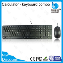 wholesale alibaba wired usb chocolate dustproof slim keyboard and mouse combo with calculator transfer key