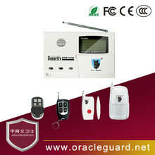 JGW-110C3 LCD display screen wireless smart security home alarm system with phone dial up functional