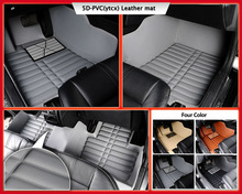 FULL surrounded car floor protection mats factory with logo