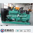 650 kva diesel generator powered by Cummins KTA19-G8 manual electricity generation