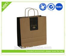 cement kraft paper bag for food