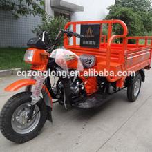 2014 new mini car three wheels motorcycle bajaj for sale