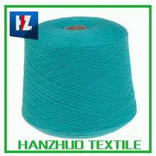45% wool 40% modal 10% nylon 5% cashmere Wool cashmere blend yarn