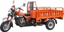 Made in china 175CC water-cooling engine heaving loading motorized motor tricycle