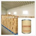Conservantes para batatasfritas fda aprovou o sorvete suplemento hidroxipropil-beta-ciclodextrina