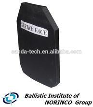 SANDA BALLISTIC bullet resistant plate