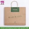 reach sgs/intertek standard cheap brown sandwich paper bags
