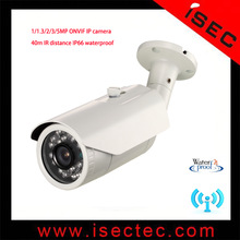 shenzhen isec new wireless ip camera with sd card high definition