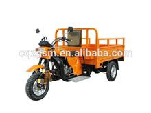 150cc 200cc 250cc gasoline three wheel motorcycle for cargo